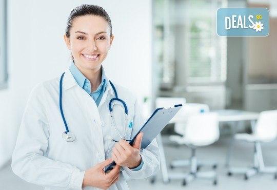 Преглед при кардиолог, ЕКГ и 3D ехокардиография в ДКЦ Гургулят