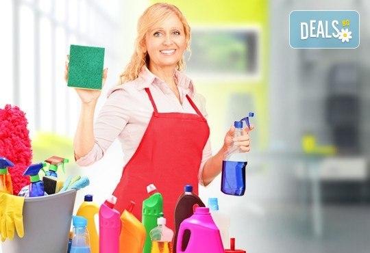 Посещение на домашна помощница за почистване на дома в рамките на 2 часа от Клийн Хоум! - Снимка 2