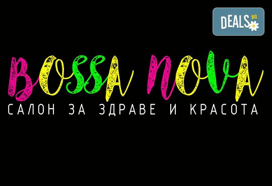 Диамантено дермабразио и изсветляваща и хидратираща терапия с професионална козметика на Fleur's в салон Bossa Nova! - Снимка 9