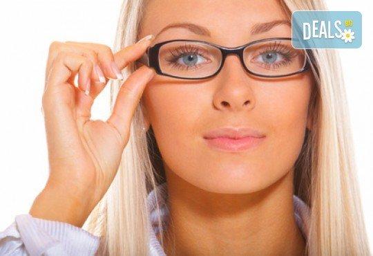 Очен преглед при офталмолог и бонуси на специални цени от МЦ Хармония! - Снимка 2