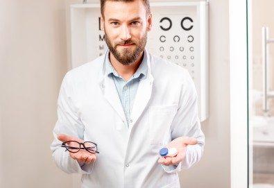 Очен преглед при офталмолог и бонуси на специални цени от МЦ Хармония! - Снимка
