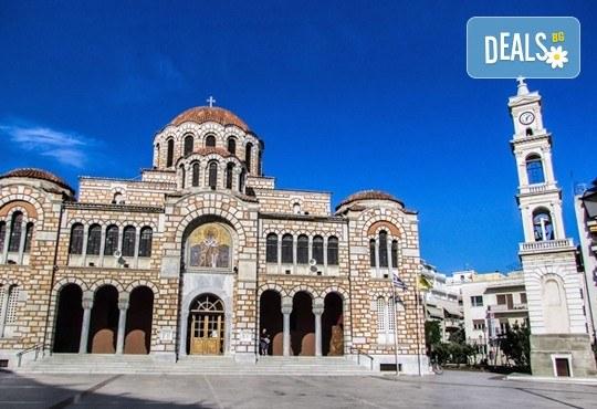 Екскурзия за Майските празници до Волос, Неа Анхиалос и Милиес, Гърция! 3 нощувки със закуски в хотел 3* и транспорт, програма в Солун - Снимка 2
