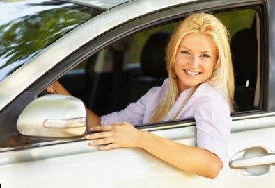 ''Хотел'' за гуми за летен или зимен сезон в сервиз Автомакс 13 в кв. Люлин 7! Предплатете! - Снимка