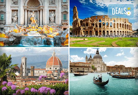 Екскурзия до най-красивите градове на Италия - Рим, Флоренция, Венеция, Пиза и Болоня! 8 дни, 5 нощувки със закуски, транспорт, екскурзовод и посещение на Любляна - Снимка 1