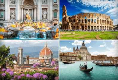Екскурзия до най-красивите градове на Италия - Рим, Флоренция, Венеция, Пиза и Болоня! 8 дни, 5 нощувки със закуски, транспорт, екскурзовод и посещение на Любляна - Снимка