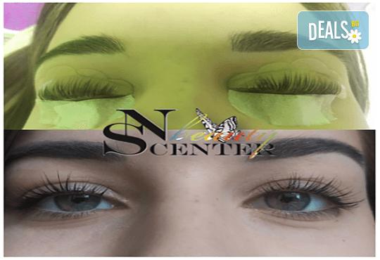 За приковаващ поглед! Ламиниране, ботокс и боядисване на мигли в NSB Beauty Center! - Снимка 5