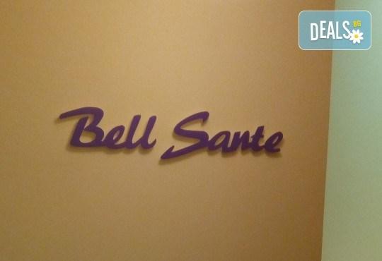 Шоколадов, лечебен или аромамасаж на цяло тяло, гръб или антицелулитен, почистване и масаж на лице + нанасяне на глинена маска в център Bell Sante! - Снимка 7