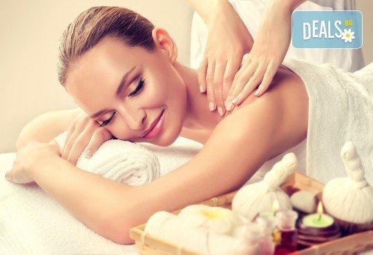 Шоколадов, лечебен или аромамасаж на цяло тяло, гръб или антицелулитен, почистване и масаж на лице + нанасяне на глинена маска в център Bell Sante! - Снимка 1