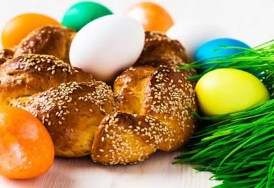 За Великден! ТРИ козунака: с локум, мармалад, златна стафида и филиран бадем от Пекарна Bake & Take