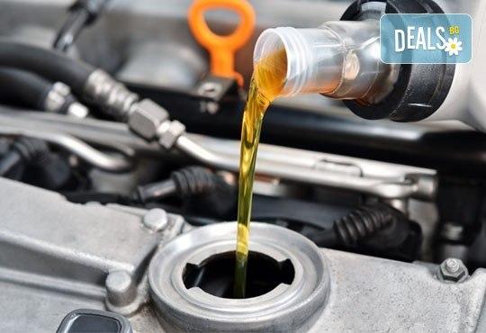 Смяна на двигателно масло и маслен филтър и преглед на ходова част и изспускателна система в автосервиз Златен Меркурий ЕООД! - Снимка 2