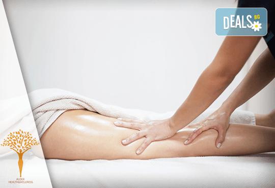 Стройна фигура! Антицелулитен масаж с мед на бедра за детоксикация и ефективно стопяване на сантиметри в масажно студио Alder health & wellness! - Снимка 2