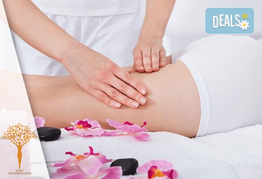 Стройна фигура! Антицелулитен масаж с мед на бедра за детоксикация и ефективно стопяване на сантиметри в масажно студио Alder health & wellness! - Снимка 1