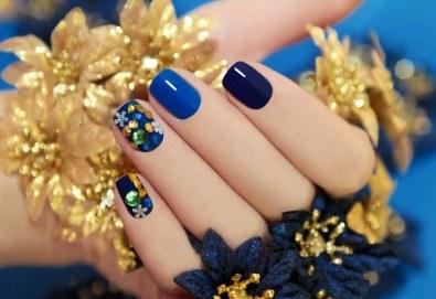 Маникюр с гел лак и две декорации! Богат каталог цветове Gel.it или BlueSky в Салон за красота B Beauty до Mall of Sofia - Снимка