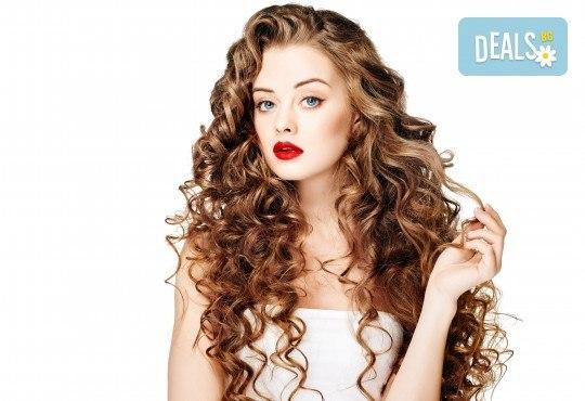 Официална прическа с модерен дизайн по избор при стилист на Салон за красота Blush Beauty! - Снимка 3