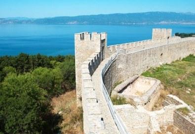 Екскурзия за Майските празници до Охрид, Скопие, Тирана и Дуръс! 2 нощувки със закуски и 1 вечеря, транспорт и програма - Снимка
