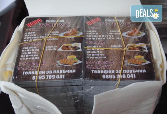 Рекламни флаери! 1000 бр. двустранни флаери с формат А6, 130 гр. гланц и дизайн на клиента от Фабрика Siesta! - Снимка 2