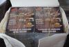 Рекламни флаери! 1000 бр. двустранни флаери с формат А6, 130 гр. гланц и дизайн на клиента от Фабрика Siesta! - thumb 2