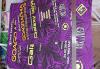 Рекламни флаери! 1000 бр. двустранни флаери с формат А6, 130 гр. гланц и дизайн на клиента от Фабрика Siesta! - thumb 1