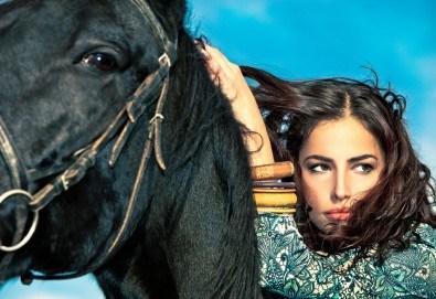 Подарете си различно преживяване с 45 минути конна езда с инструктор от конна база София – Юг, Драгалевци! - Снимка