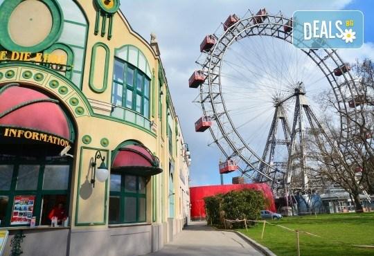 За 24-ти май във Виена, с Молина Травел! 2 нощувки със закуски в хотел 3*, транспорт и включено посещение на Пратера и Бирения фест във Виена! - Снимка 7