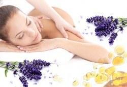 Отпуснете се със 75-минутна антистрес терапия на цяло тяло с масло от лавандула в Център за здраве и красота Мотив! - Снимка