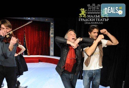Хитовият спектакъл Ритъм енд блус 2 на 23-ти април (понеделник) на сцената на МГТ Зад канала! - Снимка 1