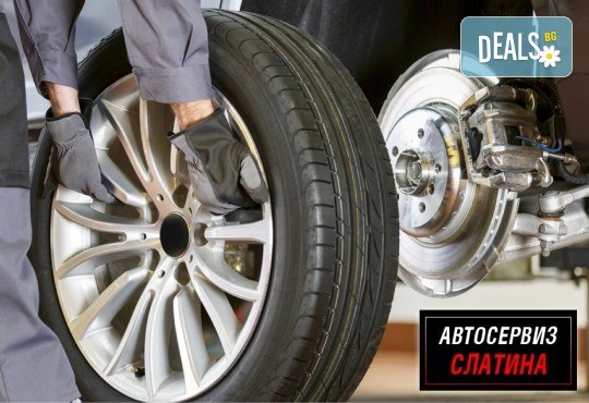 Готови за летния сезон! Смяна на 2 или 4 гуми с монтаж, демонтаж, баланс и тежести от Автосервиз Слатина! - Снимка 1