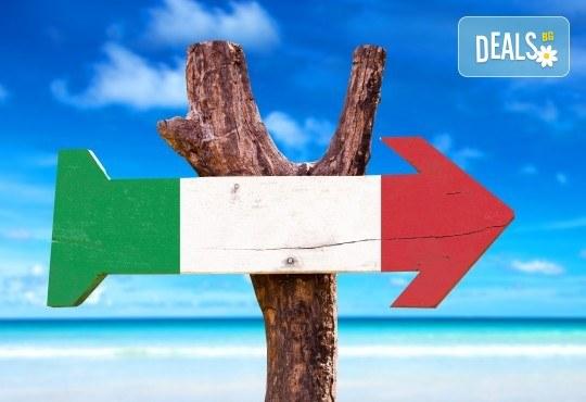 Ранни записвания за почивка в Лидо ди Йезоло, Италия: 5 нощувки на база НВ, транспорт