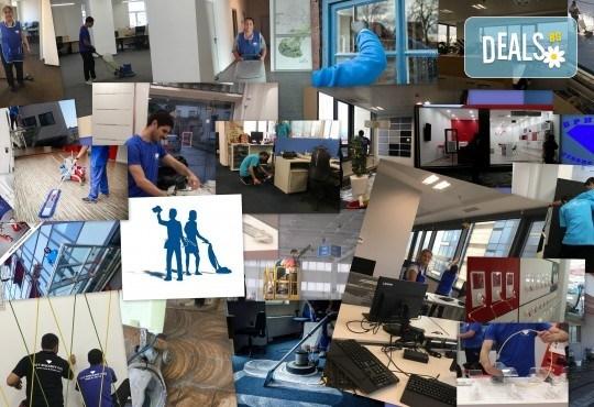 Спестете време и усилия! Цялостно машинно почистване на дом или офис от 60 до 120 кв.м. от Атт-Брилянт! - Снимка 5