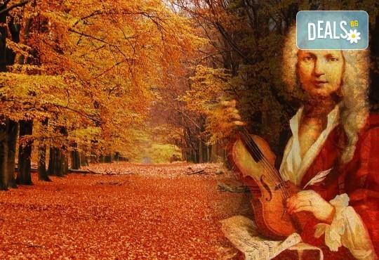 Лудостта на Вивалди ( La Follia) - концерт на Quarto Quartet и Софийски солисти, на 12.05. от 19ч, в зала България, билет за един - Снимка 3