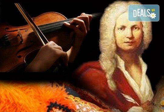 Лудостта на Вивалди ( La Follia) - концерт на Quarto Quartet и Софийски солисти, на 12.05. от 19ч, в зала България, билет за един - Снимка 1