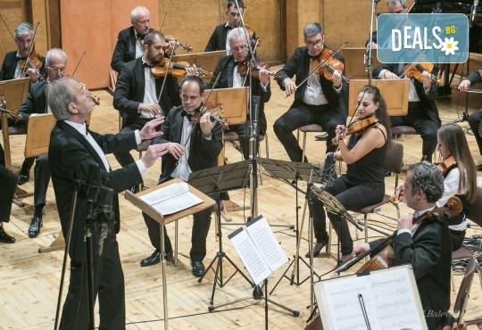 Лудостта на Вивалди ( La Follia) - концерт на Quarto Quartet и Софийски солисти, на 12.05. от 19ч, в зала България, билет за един - Снимка 4