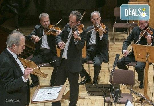 Лудостта на Вивалди ( La Follia) - концерт на Quarto Quartet и Софийски солисти, на 12.05. от 19ч, в зала България, билет за един - Снимка 5