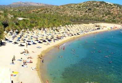 Еднодневна екскурзия и плаж в Ставрос, Гърция - транспорт и екскурзовод от Еко Тур! - Снимка
