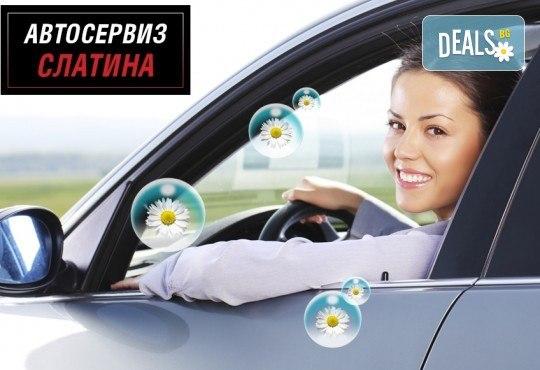 Екологично чиста технология! Озонова процедура за пълна дезинфекция на автомобилен салон от Автосервиз Слатина! - Снимка 2