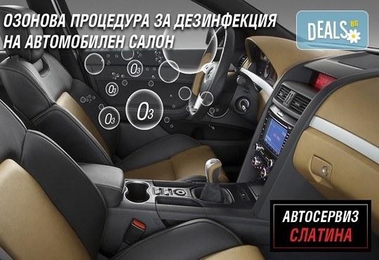 Екологично чиста технология! Озонова процедура за пълна дезинфекция на автомобилен салон от Автосервиз Слатина! - Снимка 1