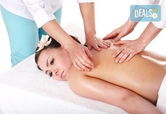 Спокойствие за тялото и душата! Релаксиращ антистрес масаж или релаксиращ масаж на 4 ръце в Hair Gallery Amur - Снимка 2