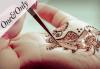 Рисунка на ръце или тяло с дълготрайна къна и по желание маникюр с гел лак и 2 декорации в The One & Only! - thumb 3