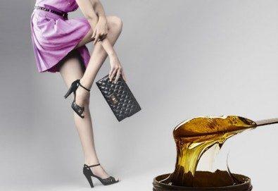 Сдобийте се с копринено гладка кожа! Кола маска на цяло тяло за жени в салон за красота The One & Only! - Снимка