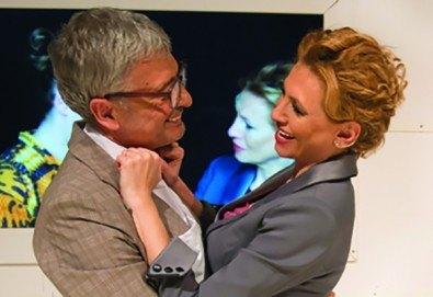Гледайте Лилия Маравиля и Стефания Колева в комедията Алонсо на 05.05. събота от 19 ч. в Театър София, един билет! - Снимка