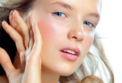 За гладка и сияйна кожа без несъвършенства и фини бръчици! Микродермабразио на лице в козметично студио Ма Бел! - Снимка