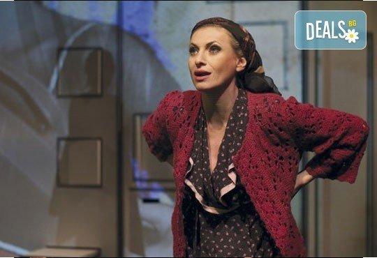 Гледайте Лилия Маравиля в Госпожа Министершата на 04.05. или 12.05. от 19 ч., Театър София, билет за един - Снимка 2