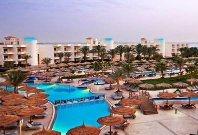 Last minute почивка в Египет - страната на фараоните! 7 нощувки в хотел Hilton Hurghada Long Beach Resort 5*, Хургада, самолетен билет, летищни такси и трансфери - Снимка