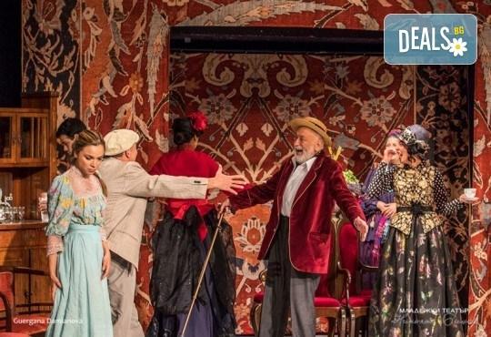 Гледайте постановката Иванов от А. П. Чехов, на 25.05. от 19ч., в Младежки театър! С награда Икар 2017 за поддържаща мъжка роля! 1 билет - Снимка 1