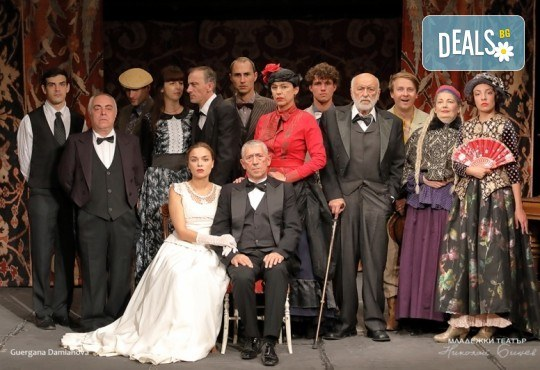 Гледайте постановката Иванов от А. П. Чехов, на 25.05. от 19ч., в Младежки театър! С награда Икар 2017 за поддържаща мъжка роля! 1 билет - Снимка 7