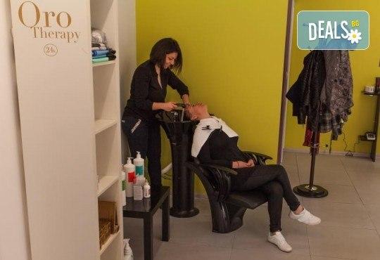 Нов цвят! Боядисване с Ваша боя, масажно измиване с шампоан според типа коса, нанасяне на маска и оформяне на прическа със сешоар в Bossa Nova! - Снимка 9