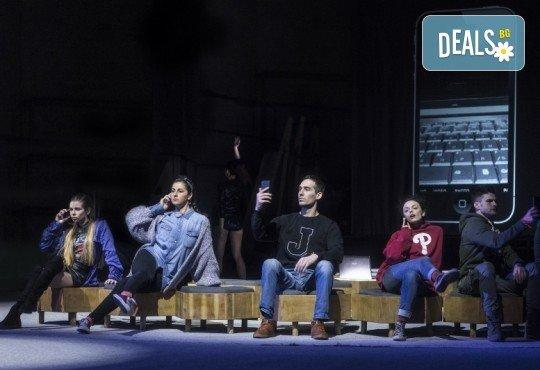 Премиера за сезона! Гледайте Закачане на 18.05. от 19ч. в Театър ''София'', билет за един. Съвременни и опасно близки истории за любовта! - Снимка 4