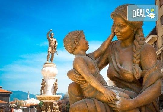 Екскурзия до Охрид, Скопие, Струга и Крива паланка през май! 2 нощувки със закуски, транспорт, водач и програма в Скопие! - Снимка 5