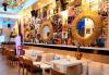 Last minute! Мини почивка за Гергьовден на о. Тасос, Гърция! 2 нощувки със закуски в Lido Hotel 3*, транспорт, екскурзовод и разходка в Лименас! - thumb 8