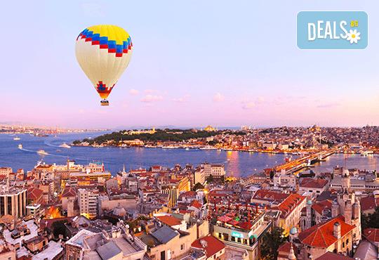 През септември в Истанбул, Турция: 2 нощувки със закуски, транспорт и посещение на Одрин